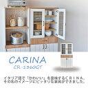 キッチン カリーナシリーズ フレンチ カントリー キャビネット ストライプ アンティーク おしゃれ