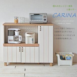 キッチン カウンター カリーナシリーズ フレンチカントリーデザイン キャビネット ストライプ