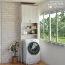 洗濯機ラック 天井つっぱり式 【カリーナシリーズ】つっぱり洗濯機ラック フレンチカ