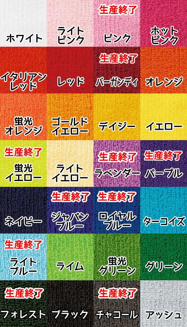 【オーダーメイド】リストバンド 文字刺繍 (2...の紹介画像3