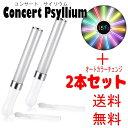 【送料無料】【2本セット】ペンライト サイリウム 15色 カラーチェンジ 電池式 キラキ