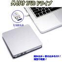 送料0円 外付けDVDドライブ USB 3.0 ポータブルCD/DVD-RWドライブ スリムタイプ Apple Macbook/Macbook Pro/Macbook Air/ Windows10対応 usb3.0 ドライブ mac 外付け dvdドライブ 書き込み