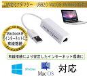Windows Mac 対応 イーサネットアダプター LAN変換アダプター USB-LANアダプタ ...