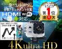 3way自撮り棒 予備バッテリー最上級モデル 4K アクションカメラ スポーツカメラ タイムラプス ...
