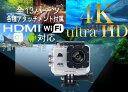 最上級モデル 4K アクションカメラ スポーツカメラ リモコン 予備バッテリー付き タイムラプス ウ ...