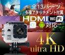 全5色 水中カメラ 4K8800 防水アクションカメラ 4K...