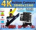 スノーボード 4K アクションカメラ 最高画質 海水浴 選べ...