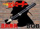 最新モデル ペン型 ボイスレコーダー アドバンス 8GBメモリ ペン ボールペン 多機能
