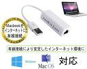 Windows Mac 対応 イーサネットアダプター LAN...