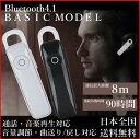 業界最安値 高音質ハンズフリーイヤホン Bluetooth4.2 ブルートゥースイヤホン イヤフォン 音楽 通話 生活防水 高音質