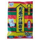 永谷園 お茶漬け 業務用50袋(お茶づけ海苔×24袋、さ