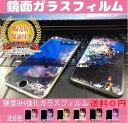 iPhone8 iPhone7 鏡面ガラスフィルム 前面 背面 アルミバンパーセット 3点セット 強化ガラスフィルム ミラー 6色