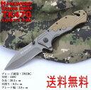 【送料無料】【HILWOD】折り畳みナイフ L00717Mフ...
