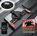 【送料無料】【LRパッド付】コントローラー 折り畳み式ゲームパッド CRAB 安定 高精度 高感度 高速射撃 iPhone/Android ゲームパッド