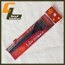 【メール便可】4mm巾 6本菱目打ち 【レザークラフト 手縫い 道具 工具】5270
