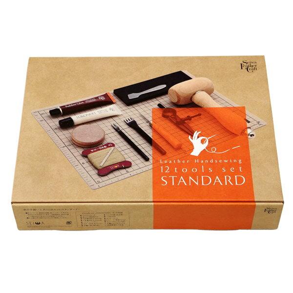 レザークラフト革の手縫い工具12点セット+革はぎれ/SEIWA》...:good-leather:10001386