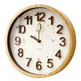 オシャレな掛け時計 かわいい 壁掛け時計 おしゃれ 電波時計 -TRAD- [ウォールクロック キュート ナチュラル こども部屋 子供部屋 ギフト 新築祝い プレゼント 結婚祝い 贈り物 木製フレーム 可愛い デザイン時計 お洒落 人気 友達 友人 カワイイ 鳥 壁掛け時計 かわいい]