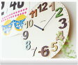 おしゃれ 壁掛け時計 BERM-grande 時計 壁掛時計 かけ時計 壁掛け 壁掛け時計 新築祝い