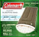 【最高級】【耐寒-6度〜4度】【Coleman CALGARY SLEEPING BAG】コールマン カルガリー フルサイズ スリーピングバッグ【封筒型シュラフ寝袋】【RCP】【コストコ通販】
