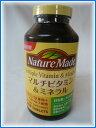 ネイチャーメイドマルチビタミン&ミネラル 300錠NATURE MADE Multi Vitamin&Mineral【コストコ通販】