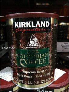カークランド コロンビア コーヒー レギュラー コストコ
