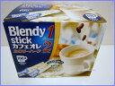 増量120本【人気商品】AGF ブレンディー カフェオレ スティック 120本 カロリーハーフ 1/2 Blendy stick Café Au Lait ..