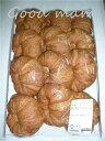コストコで人気の大きめクロワッサン冷蔵・冷凍で送付できます。(東北〜近畿まで翌日到着) コストコ バター クロワッサン (12個入り) 940g Butter Croissant