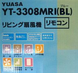 Bán đồ điên tử gia dụng Nhật nội địa 100v new 100% - 13