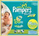 NEW【パンパース】テープMサイズ 144枚 コットンケア オムツ おむつ (Panpers Msize)【RCP】【コストコ通販】