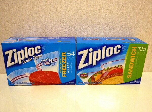 ポイント交換・ポイント利用に【お試し2点セット:Ziploc】ジップロック  冷凍保存フリーザークォート54枚 サンドイッチ用保存バック 125枚【セール品】【YDKG-td】【コストコ通販】