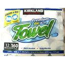 カークランド KIRK LAND ペーパー タオル 160シート 12ロール 2枚重ね【個別包装】 Paper Towels 12roll【RCP】【コストコ通販】