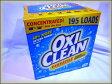【送料無料】  オキシクリーン マルチパーパスクリーナー 4.98kg !! OxiClean Multi Purpose Cleaner 11LB 【smtb-TD】【saitama】【コストコ】【RCP】