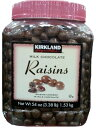 【KS  Chocolate Raisins】カークランド ...