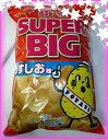 うすしお味500g【Calbee】カルビー ポテトチップス 特大サイズ【SUPER BIG】【RCP】【コストコ通販】