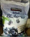 【カークランドシグネチャー】冷凍ブルーベリー 2.27kgBlueberry【RCP】【通販】【コストコ通販】