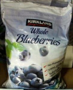 カークランドシグネチャー ブルーベリー kgBlueberry コストコ