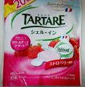 【冷蔵便】TARTARE(タルタル) シェル・イン クリームチーズ入りデザート ストロベリー 20個入りコストコ【コストコ通販】