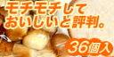 【値下げ】コストコ ディナーロールパン(36個入り)【コストコ】【COSTCOベーカリーK】
