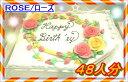 オーダーケーキデザイン ハーフシートケーキ ホワイト パーティー コストコベーカリー
