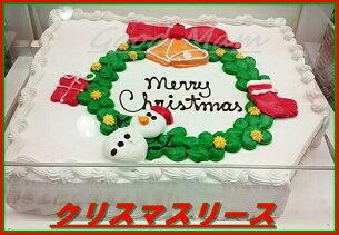 オーダーケーキデザイン ハーフシートケーキ ホワイト パーティー コストコ ベーカリー