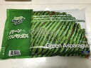 【冷凍】ベジーマリア グリーンアスパラガス800g(400g×2袋)【コストコ通販】