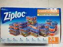 【Ziploc】ジップロック マルチパック コンテナー24個セット 食品保存容器【RCP】【コストコ通販】