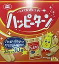 【亀田製菓】 ハッピーターンボックス 32g X 30袋】【コストコ通販】
