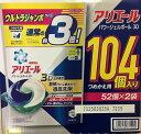 RoomClip商品情報 - 104個【P&G アリエール 】アリエール パワージェルボール3D 本体 52個×2袋入 つめかえ用 ウルトラジャンボ 104個入 【saitama】【コストコ通販】