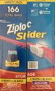 【Ziploc】ジップロック スライダーバッグ クオート96枚・ガロン70枚 166枚 入り ポイント交換に【コストコ通販】