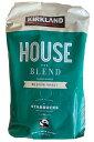 スタバ コーヒー豆《緑》 ロースト ハウス ブレンド