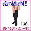 ★最大500円OFFクーポン♪★☆NEWマジックソックス●1...