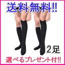 ★最大500円OFFクーポン♪★☆NEWマジックソックス●2...