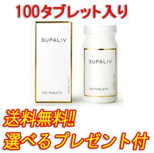 クーポン ポイント ♪】★☆ スパリブ タブレット アルコール サプリメント