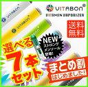 【選べる7本】VITABON ビタボン ...